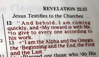 Revelation 22.12-13