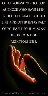 Romans 6.13