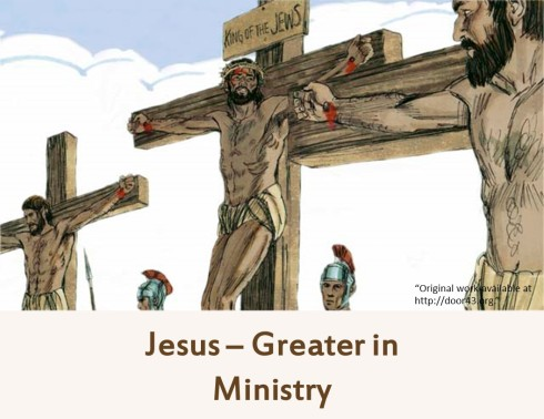 Jesus Greater Ministry